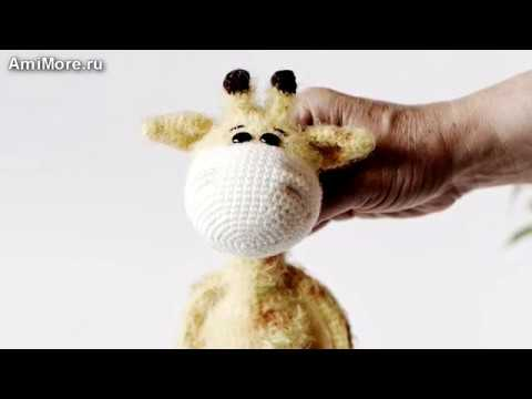 Амигуруми: схема Жираф Антошка. Игрушки вязаные крючком – Free crochet patterns.