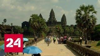 Смотреть видео Минное поле Камбоджи. Специальный репортаж Максима Киселева - Россия 24 онлайн