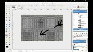Видео уроки по GIMP для начинающих. Вводный урок.