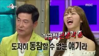 [RADIO STAR] 라디오스타 - YooA's special stress reliever! 20160824
