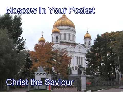 Moscow In Your Pocket - Cathedral of Christ the Saviour