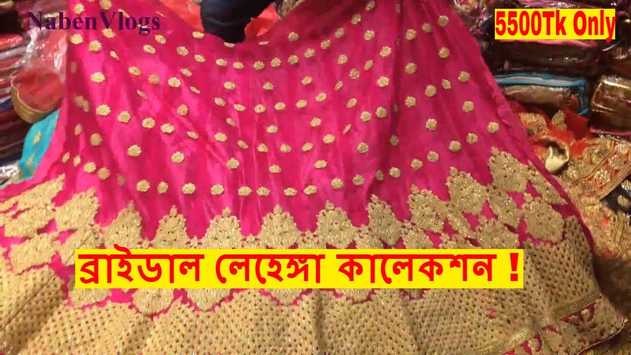 79f5d3de3 Wedding Lehenga Cheap Price In Bd