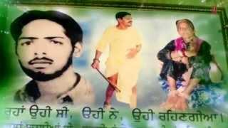 Mehndi Mastaan Di Punjabi Peer Bhajan [Full Video Song] I Sarkar Peer Nigahe Wali