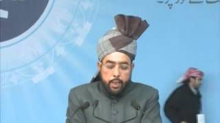 Urdu Speech: Life of the Promised Messiah in the light of his kind treatment of opponents