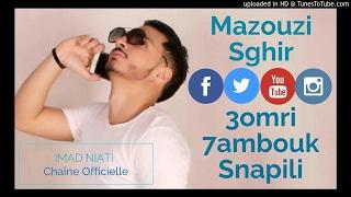 Mazouzi Sghir 2017 - 3omri 7ambouk Snapili ? BY IMAD NIATI