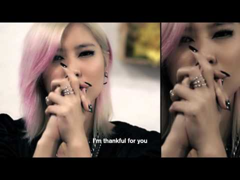 Ferlyn G - GIF To You M/V
