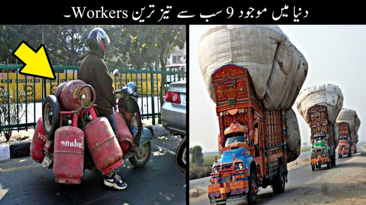 9 Most Fast Workers In The World   دنیا کے سب سے تیز ترین ورکر   Haider Tv