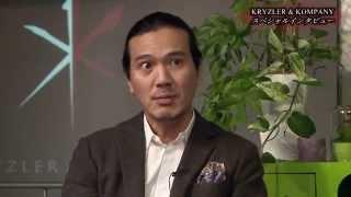 KRYZLER&KOMPANY OFFICIAL WEB用 スペシャルインタビュー動画 15 Copyri...