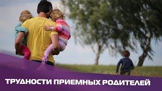 видео Усыновление детей иностранными гражданами в РФ