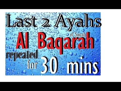 Repeat the Last 2 ayah(s) of Surah Al Baqarah for 30 mins