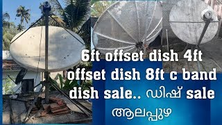 6ft offset dish sale,4ft offset dish,8ft new c band dish sale Alappuzha