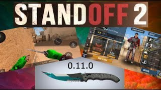 Обновление в Standoff 2 0.11.0 вышло?!