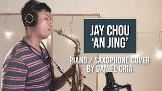 周杰倫 安靜 cover (Jay Chou 'An Jing') Saxophone / piano cover | DANIEL CHIA