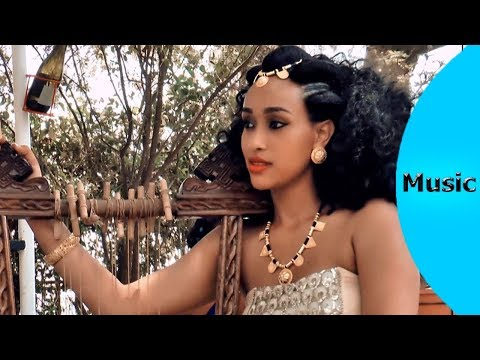 ela tv - Michael Sium - Merawi |መርዓዊ - New Eritrean Music 2019 - (Official Music Video)