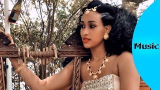 ela tv - Michael Sium - Merawi |መርዓዊ - New Eritrean Music 2019 - (Official Music Video)