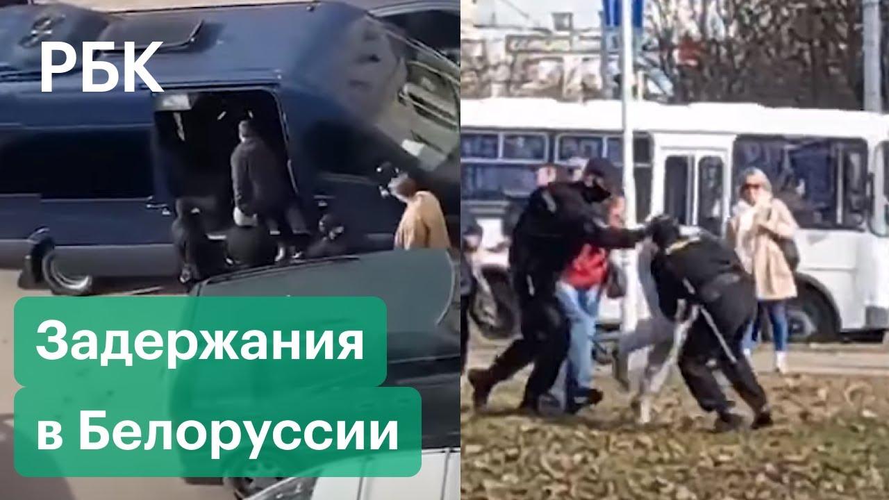Жёсткие задержания на протестах в Белоруссии водомёты в Минске и перекрытие улиц