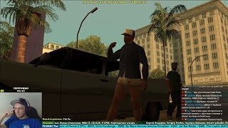 Grand Theft Auto: San Andreas ч.1 - Игры по реквесту