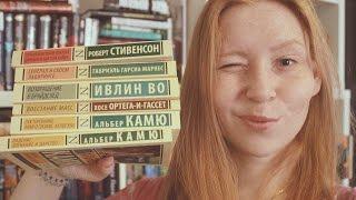 """Новые покетбуки """"Эксклюзивная классика""""    Скидка на книги    GingerInBooks"""