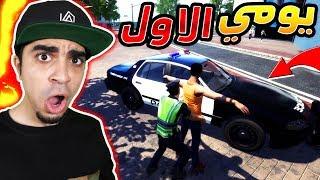 محاكي الشرطة الحقيقي: لعبة خرافية وواقعية !! 😱🔥   Police Simulator