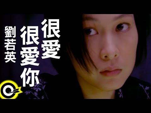 【歌曲主題館】翻唱歌曲 日文→中文 (一) @ Dj Flynn :: 痞客邦