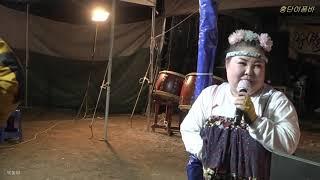 섹시한 품바  홍단이 명곡 퍼레이드- 그집앞,어쩌다마주친그대,엉덩이흔들어봐~