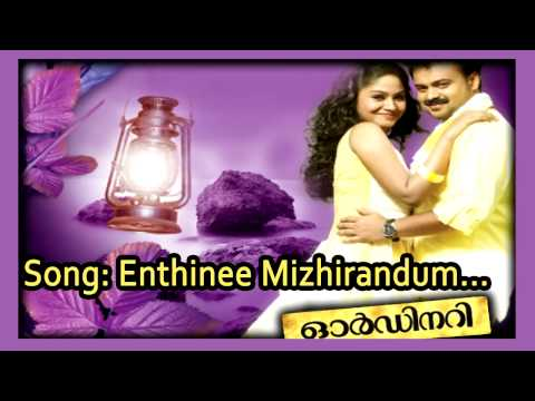 Enthinee mizhirandum - Ordinary