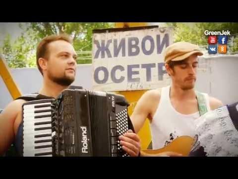 Рынок Привоз Одесса - Рыбный ряд - Феликс Шиндер - Одесские песни