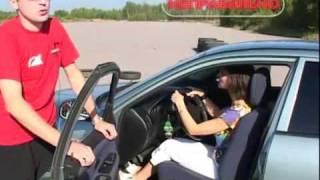 Уроки для водителей ч 1