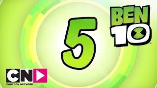 Бен 10   Залишилося всього 5 дн.!   Cartoon Network