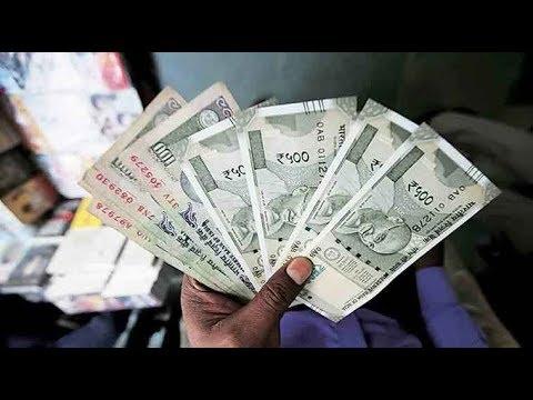 Tiền India-Ấn Độ