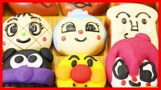 アンパンマン おもちゃアニメ ジャムおじさんのパン工場 ねんどでパンをつくってみよう♪ 人気おもちゃが大集合 粘土 人気の動画 Anpanman Toys