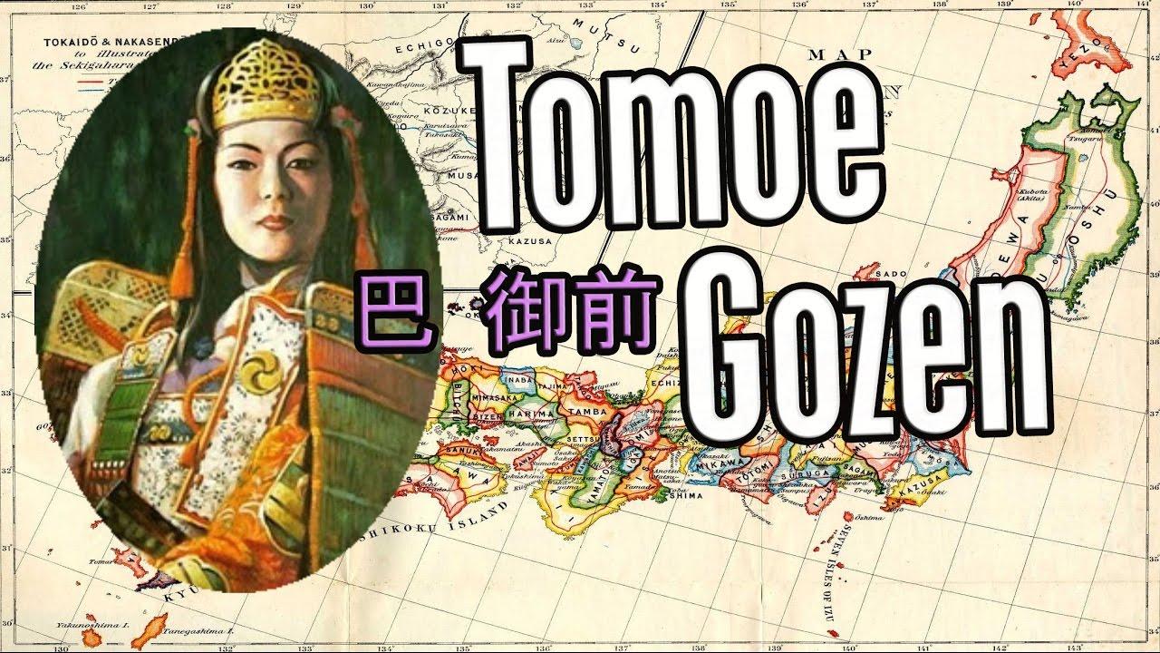 Risultati immagini per Tomoe Gozen
