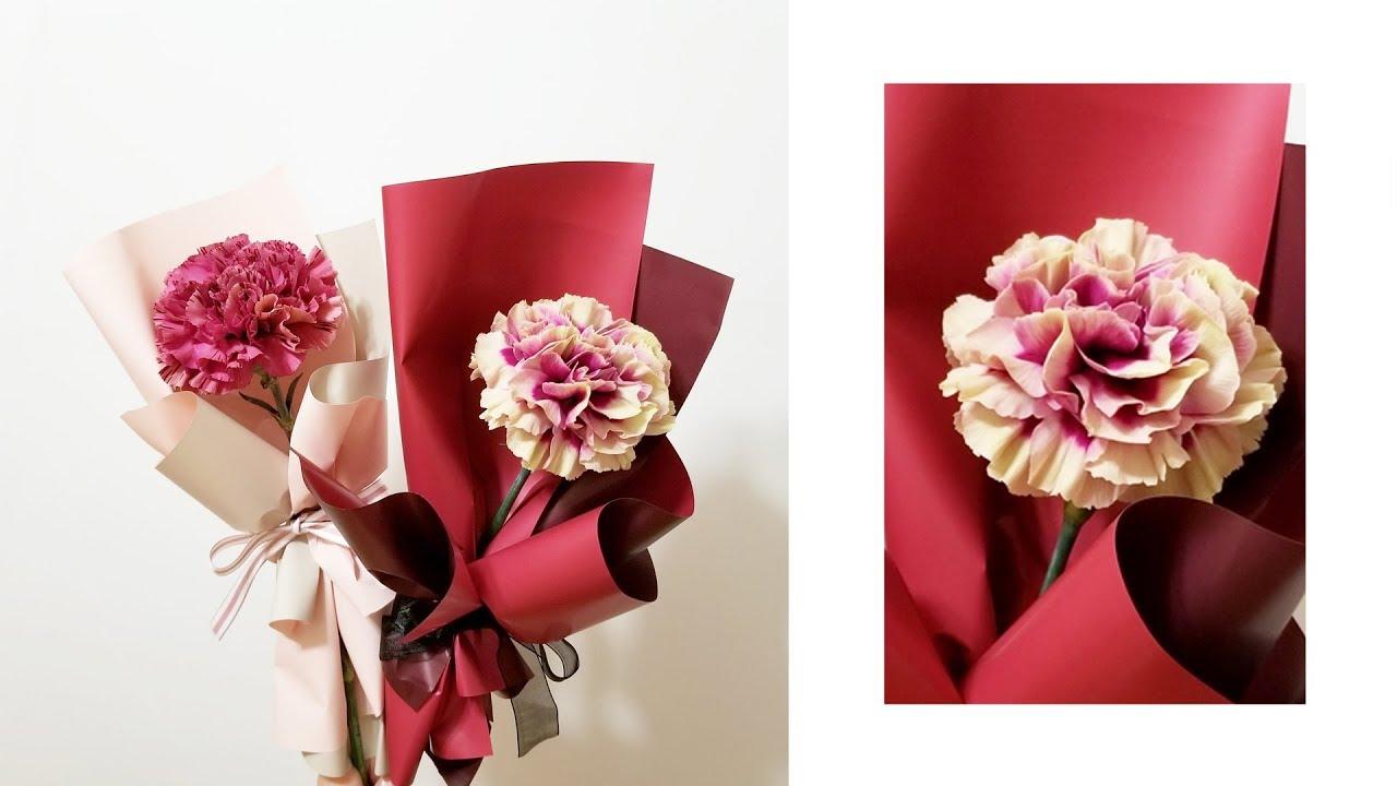 Nicole花藝教室 2019年DIY母親節康乃馨單枝花束包裝Carnation bouquet wrapping - YouTube