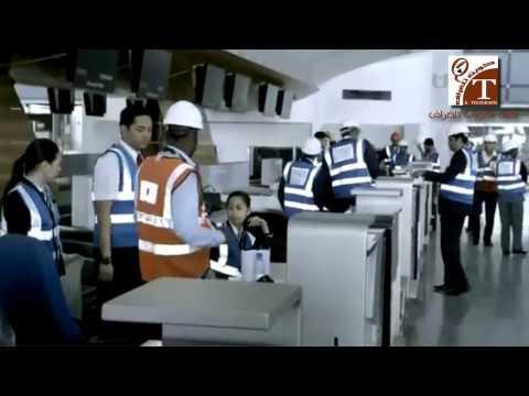 وثائقي قناة الريان عن مطار حمد الدولي