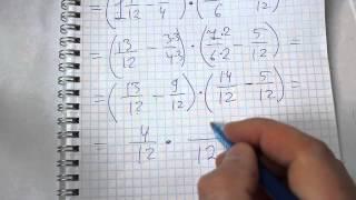Задача №445. Математика 6 класс Виленкин.