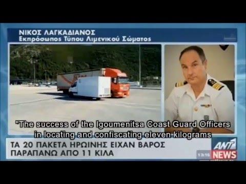 ZBV system helps Hellenic Coast Guard seize 11 kg of heroin