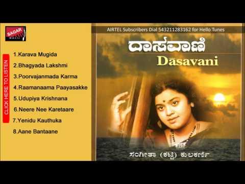 Bhagyada Lakshmi