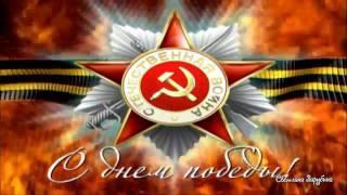 Памяти моего деда Баташова Ивана  Григорьевича, участника  Великой Отечественной войны