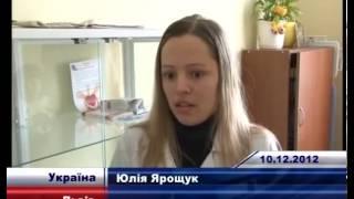 видео У Луцьку запрацював центр нічного перебування для бездомних