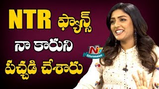 Eesha Rebba Crazy About Jr NTR Fans And His Following | Aravinda Sametha Movie | NTV Entertainment