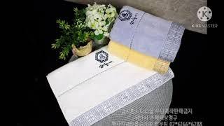 가족묘조성기념 수건답례품 선물세트