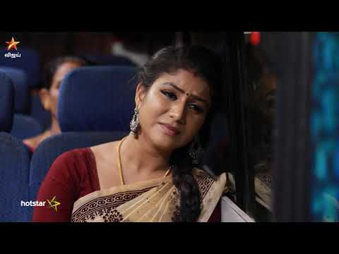 Raja Rani - 8th to 9th February  2018 - Promo