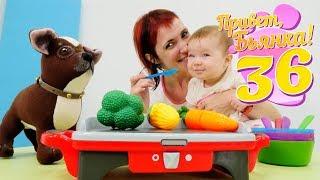 Бьянка и Шоколадка на кулинарных курсах. Видео для детей