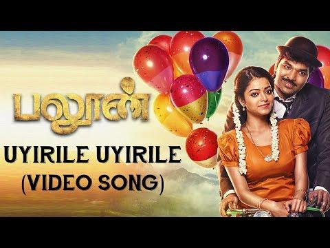 Balloon - Uyirile Uyirile (Official Video Song) | Jai, Anjali | Yuvan Shankar Raja | Sinish