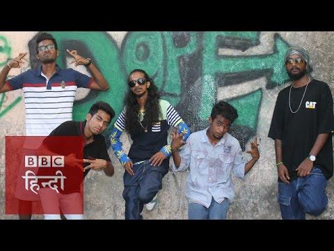 BBC Hindi: Mumbai's 'Weed Band'