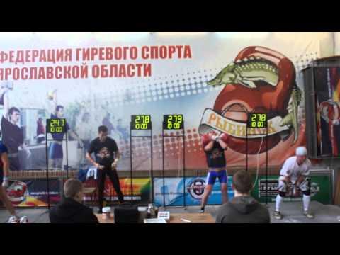 Часовой толчок гирь 32 кг. Рыбинск 2016