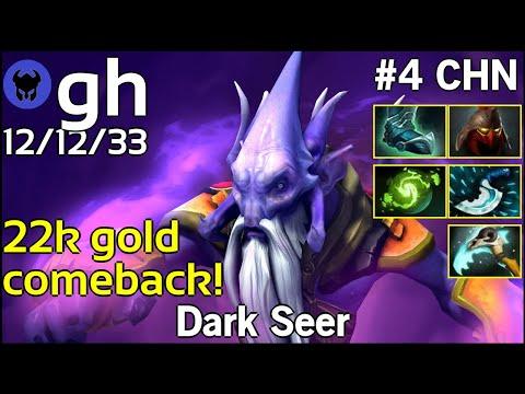 Support gh [Liquid] plays Dark Seer!!! Ward spots shown! Dota 2 7.21