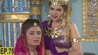 जय हनुमान | Jai Hanuman | Bajrang Bali | Hindi Serial - Full Episode 75