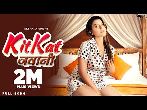 Akshara Singh Hot Bhojpuri Songs Video
