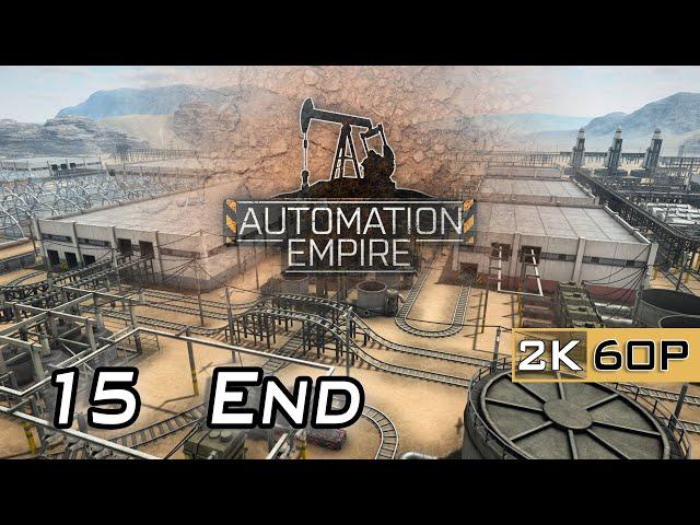 自動化帝國 Automation Empire  火箭升空#15